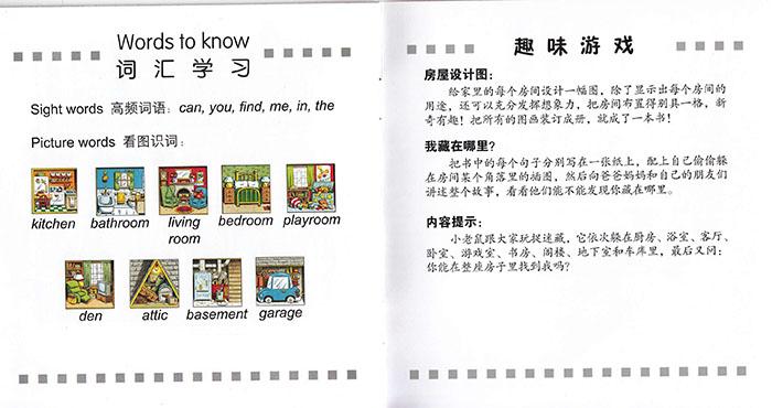 原版儿童英语绘本8