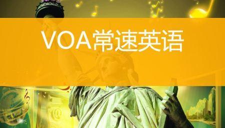 voa标准英语在线听,怎么利用voa学习英语听写