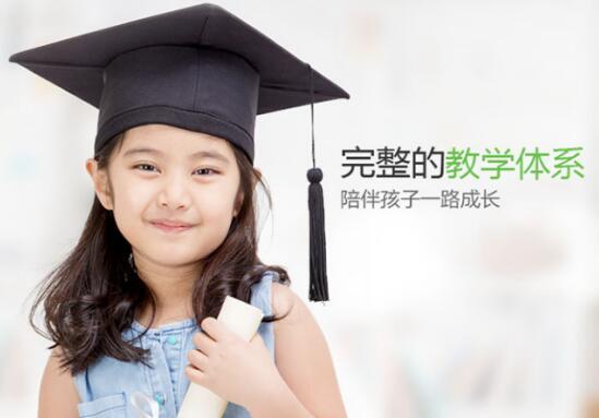 小学生在线学习英语