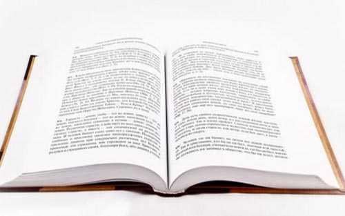 英语学习中有哪些进行有效的英语精读技巧