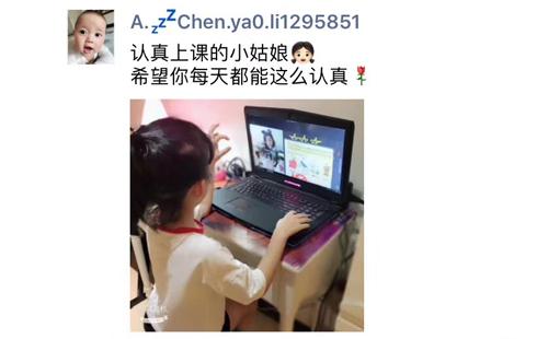 幼儿英语视频教学