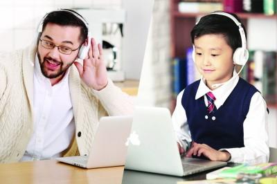西安市小学生英语培训有哪些学校?哪家课程有效?